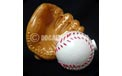 Baseballs and Gloves Party String Lights - UL1856
