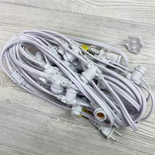 White Commercial C7 Light Strand - 25 Sockets AIS-25WH